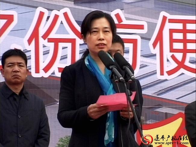 遂平县县委副书记、县长何冬在奠基仪式上致辞。