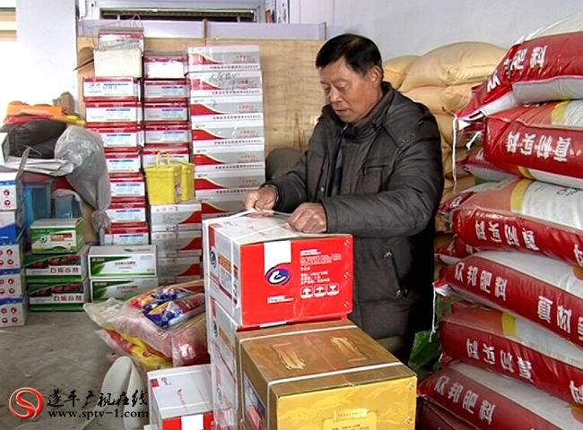 """农艺师黄平良在整理用于""""一喷三防""""农资产品。"""