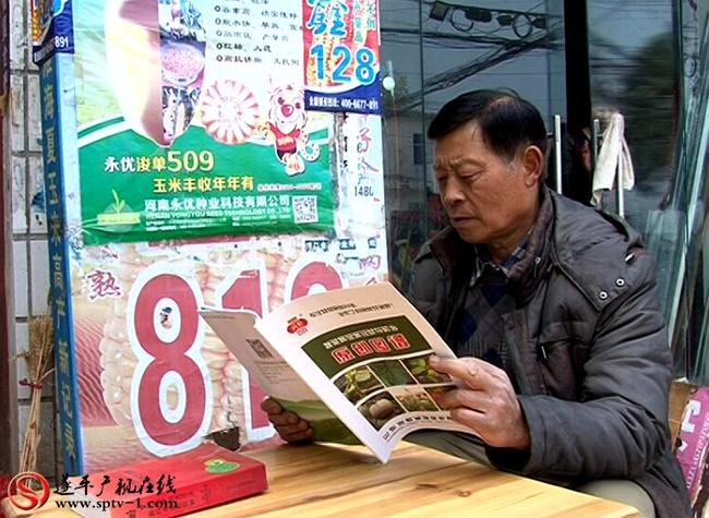"""农艺师黄平良用闲暇时间""""充电""""。"""