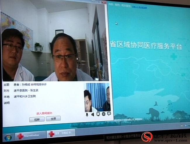 县医院医生应邀为乡镇医院的病人进行网上会诊。