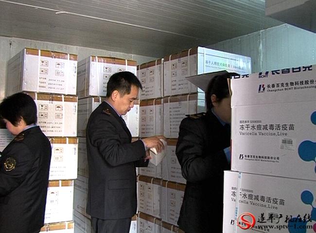 遂平县食品药品监督管理局组织执法人员对疾控中心的库存疫苗进行彻查。