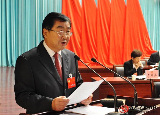 县政协主席李云鹏作政协工作报告。