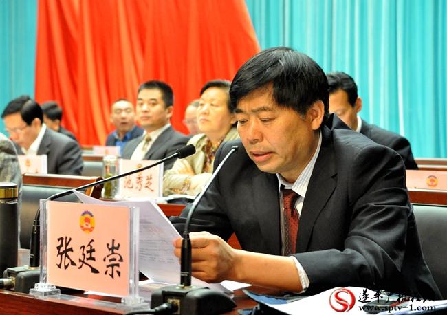 县政协副主席张廷崇宣读表彰决定。