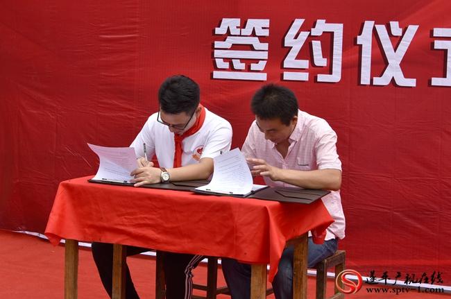 思考乐教育集团与李兴楼小学签署帮扶协议。
