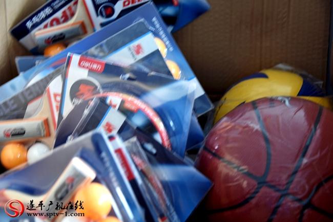 思考乐教育集团捐赠的体育用品。