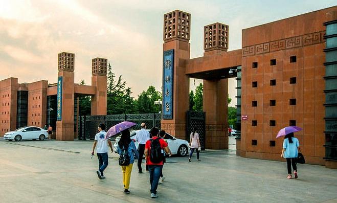 zhengzhoudaxuedamen_4673014
