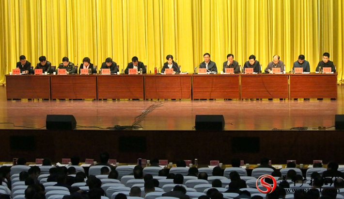 政协第九届遂平县委员会第一次会议预备会议 摄影 赵建明 孙冠红
