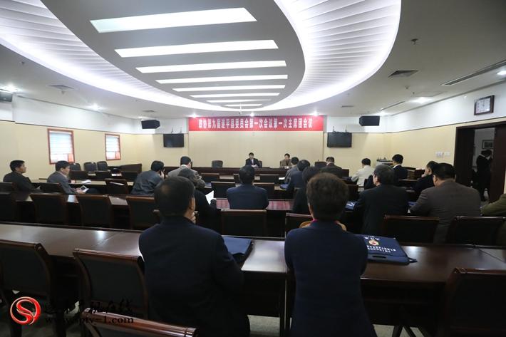 政协第九届遂平县委员会第一次会议会第一次主席团会议 摄影 赵建明 孙冠红