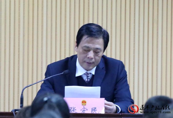 县十四届人大副主任张宏民报告代表审查资格和出席情况