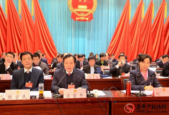遂平县第十五届人民代表大会第一次会议开幕式现场 摄影:建明 冠红 亚南 魏冬
