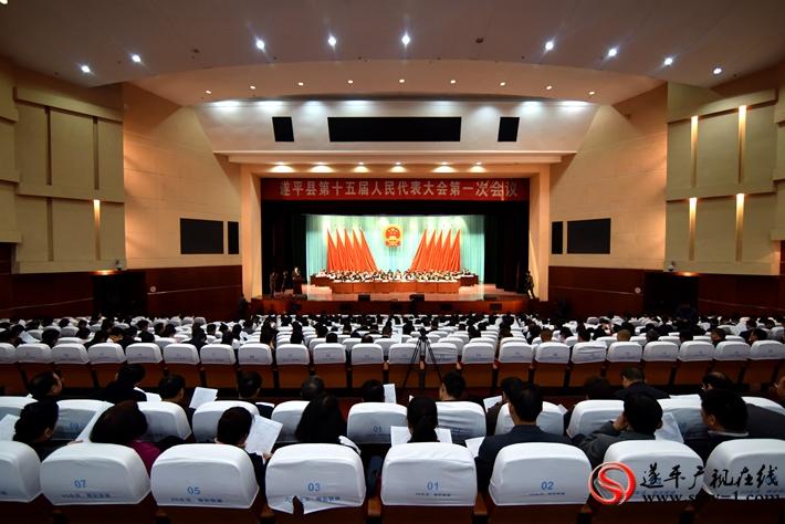 县第十五届人大会一次会议开幕式现场 摄影:建明 冠红 亚南 魏冬