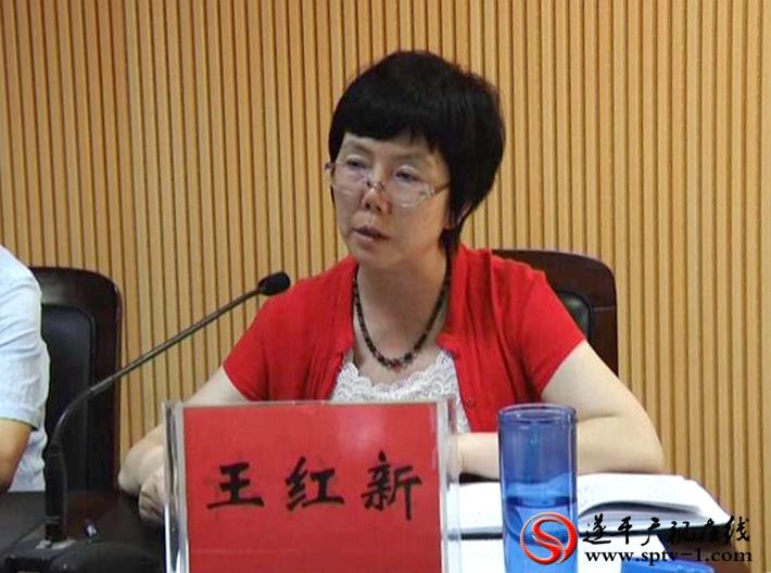 图为:县政府副县长王红新通报我县散乱污企业治理取缔情况。