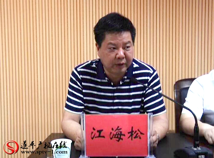 图为:县政府副县长江海松通报我县脱贫攻坚工作情况。