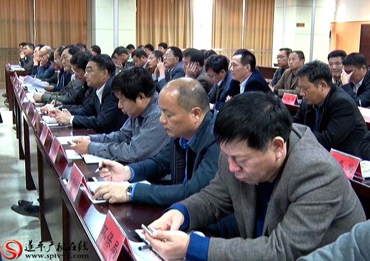 2017-10-30县委扩大会议.avi_20171030_104206.325_副本