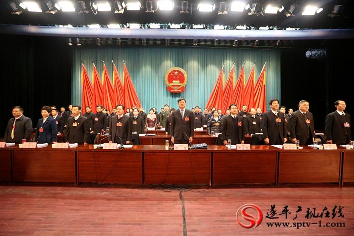 图为:遂平县第十五届人民代表大会第二次会议在雄壮的《国歌》声中开幕。