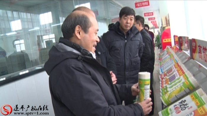 2018-1-24东起  省安委会来.avi_20180124_173608.855_副本