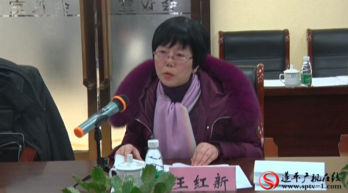 2018-1-24东起  省安委会来.avi_20180124_173831.146_副本