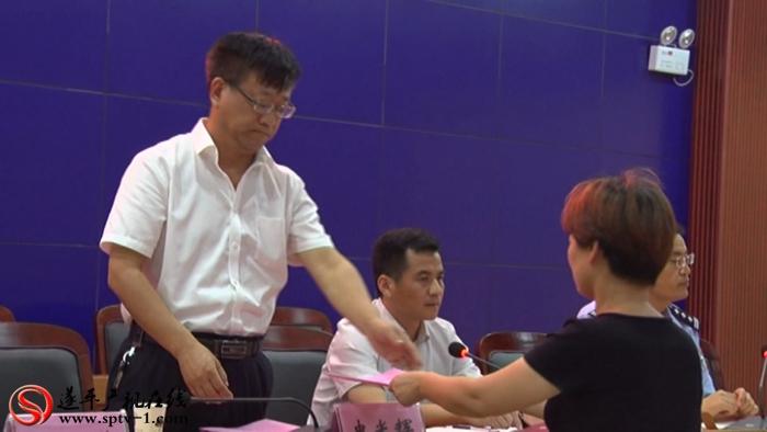 2018-7-13政法委三个会议.mpg_20180713_160922.756