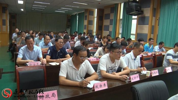 2018-7-16袁智豪 电视电话会.mpg_20180716_110527.044