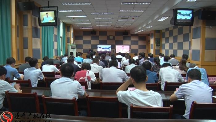 2018-7-16袁智豪 电视电话会.mpg_20180716_110552.624