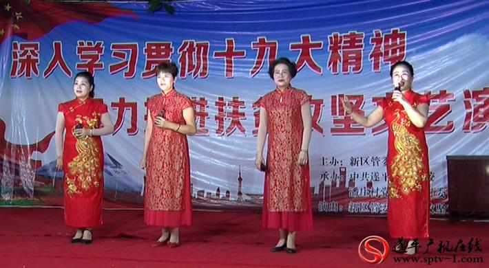2018-7-16张磊 潘庄演出.mpg_20180716_110638.185_副本