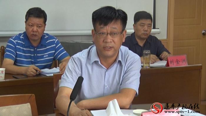 2018-8-30楚君 县委中心组学习会议.mpg_20180831_091729.541