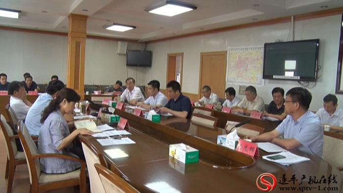 2018-8-30楚君 县委中心组学习会议.mpg_20180831_092028.152