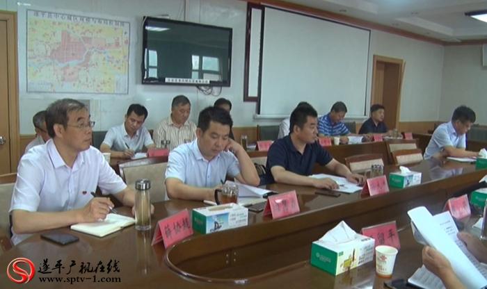 2018-8-30楚君 县委中心组学习会议.mpg_20180831_092345.654