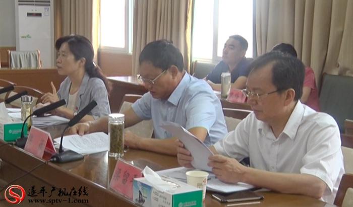 2018-8-30楚君 县委中心组学习会议.mpg_20180831_092157.058