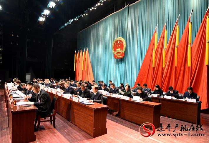 遂平县第十五届人民代表大会第三次会议主席台