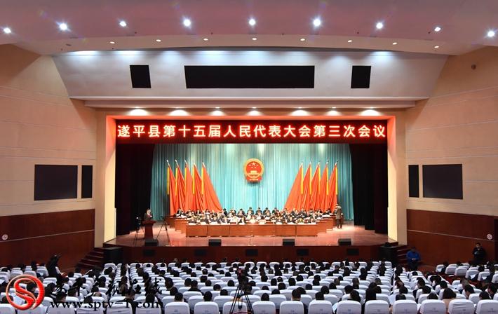 遂平县第十五届人民代表大会第三次会议开幕式会场