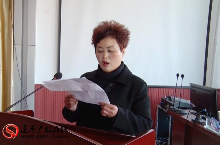 2019-3-14莉莉 3.15表彰大会.mpg_20190315_162557.415_副本