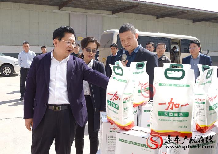 上图:驻马店市委副书记、市政府市长朱是西在一加一面粉调研。 摄影:赵建明