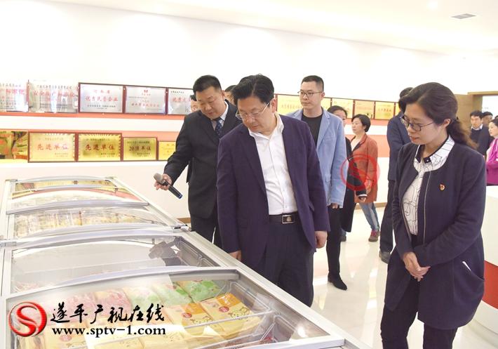 上图:驻马店市委副书记、市政府市长朱是西在思念食品调研。 摄影:赵建明