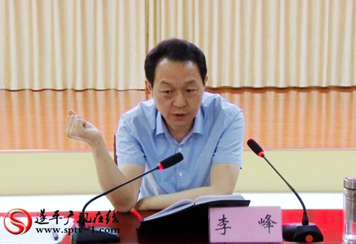 2019-6-14 若愚 政金企和工作会.avi_20190614_153609.853_副本
