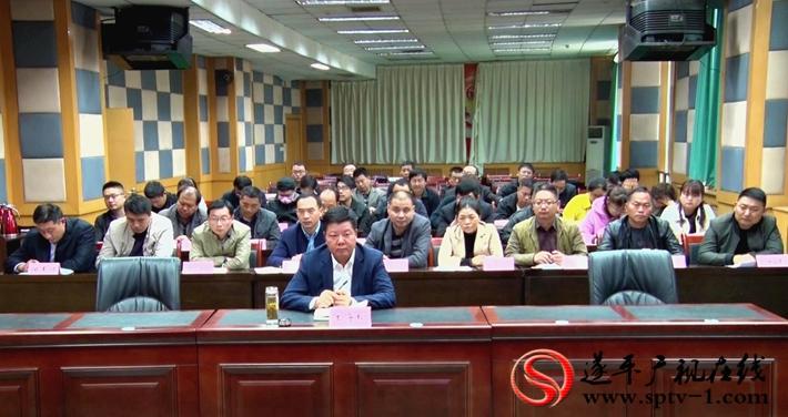 2019-11-12户伟 水利工程建设电视电话会.mpg_20191113_090217.922_副本