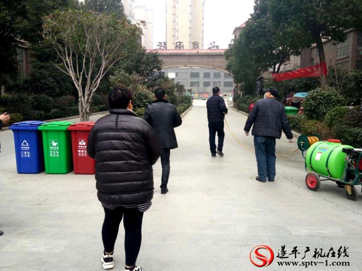 遂平县物业小区迅速行动开展消毒169_副本