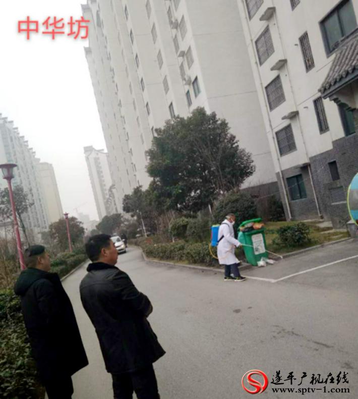 遂平县物业小区迅速行动开展消毒170_副本
