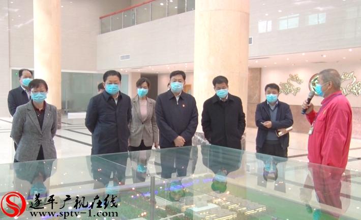 2020-3-27若愚 省人大调研.mpg_20200327_104139.139